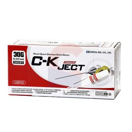 CK Ject Short Needle
